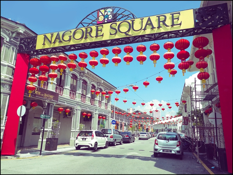 Nagore Square Street Viewf