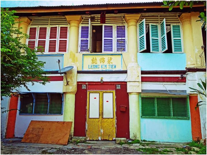 huttonhouse