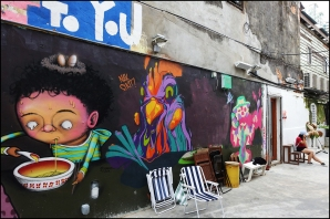 graffitiartalley05